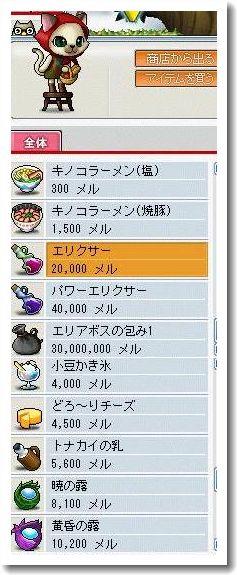 0810080003.jpg