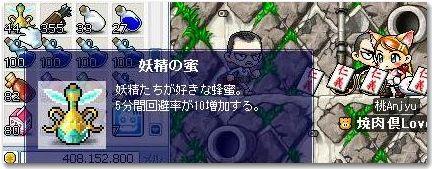 0812100001.jpg
