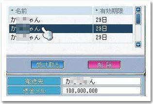 0901200001.jpg