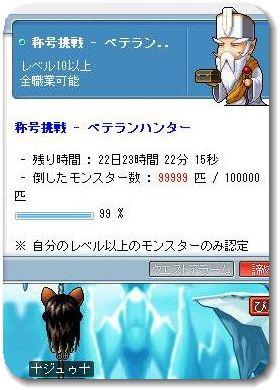 0903100001.jpg