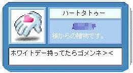 0903160001.jpg
