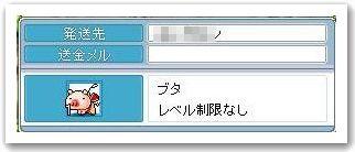 0903220001.jpg