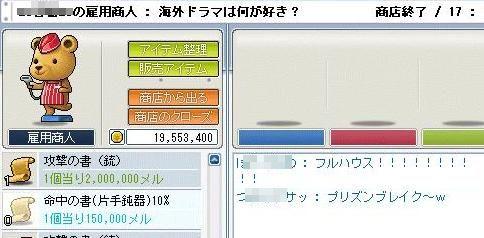 0903230002.jpg