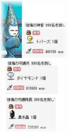 0903260004.jpg