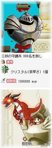 0903270002.jpg