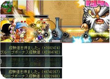 23(金)BG戦