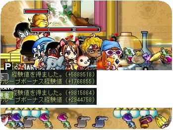 24(金)BG
