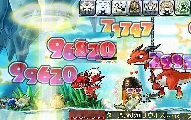 コダマ+SE