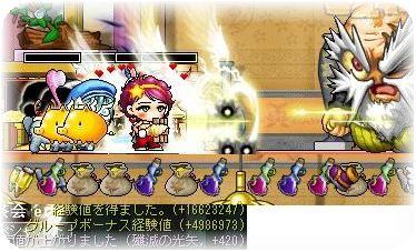 5/6(水)BG