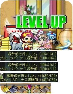 09/05/08(金)BG