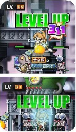拳61Lv