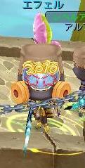 毒ガスマスク
