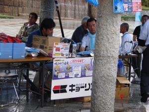 2008.9.21【らんちゅう品評会2008】 (6)
