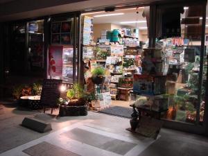 2008.10.14【外水槽ライト設置】