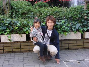 2009年2月15~16日【大阪旅行】 (11)