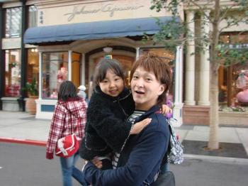 2009年2月15~16日【大阪旅行】 (45)