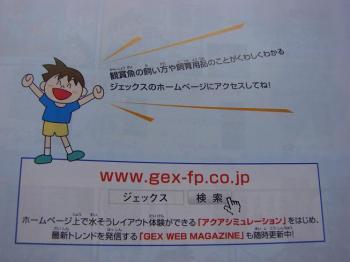 2009.2.28ブログ (2)