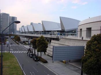 ジャパンペットフェア2009【パシフィコ横浜】 (2)