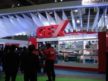ジャパンペットフェア2009【GEX】 (1)
