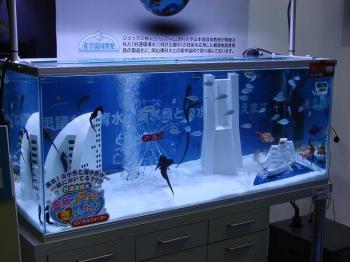 ジャパンペットフェア2009【GEX】 (3)