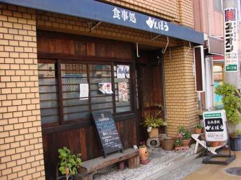 2009.5.1【がんぼうブログ】