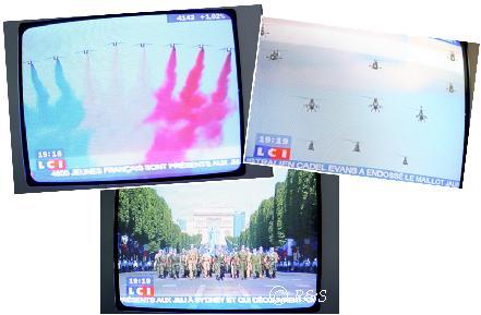 iテレビ1