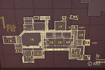 旧朝倉家住宅7IMG_3544