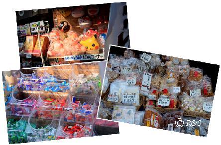 川越ー菓子屋横丁17