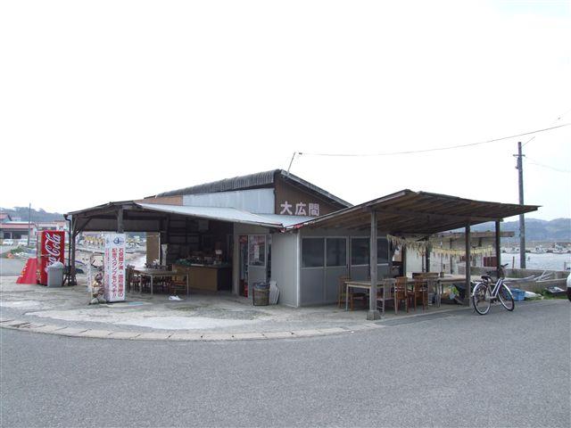 2008_0426浜田の温泉10020_R