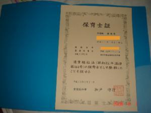 20060601225216.jpg