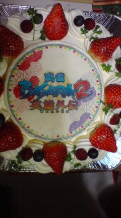 BASARAケーキ