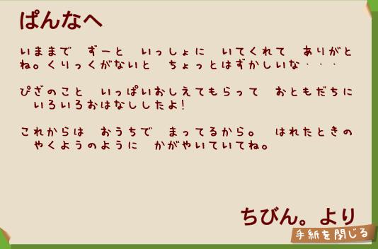 2008.10.01.2