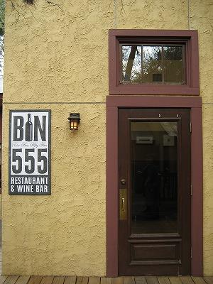 555入口
