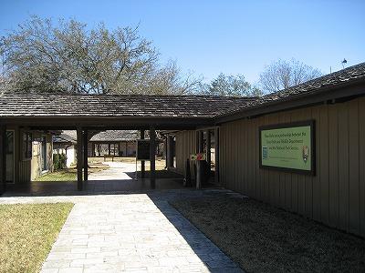 Parkvisitorセンター