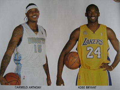 Carmelo&Kobe