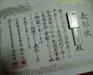 20071112210526