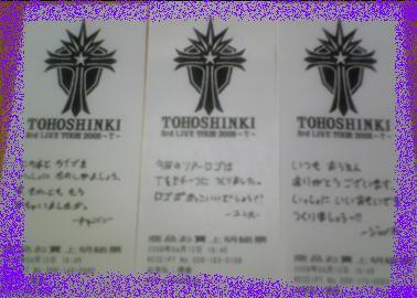 hiroshima04.jpg