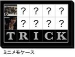trick_goods2.jpg