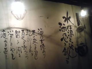 20090108191026.jpg