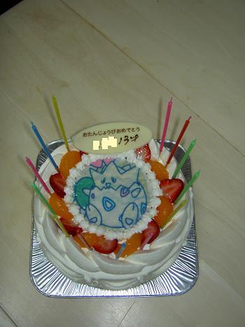 トゲピーのケーキ