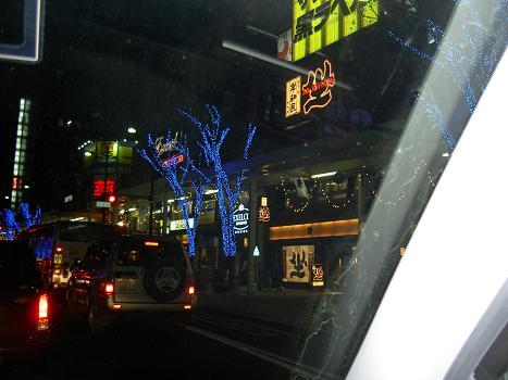 街中イルミ