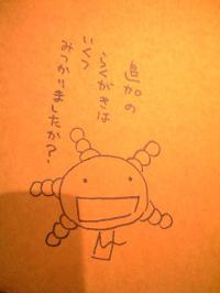 2008-11-09-1.jpg