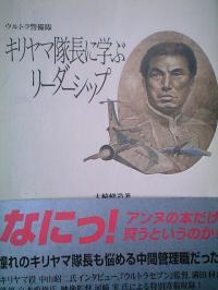 20081201.jpg