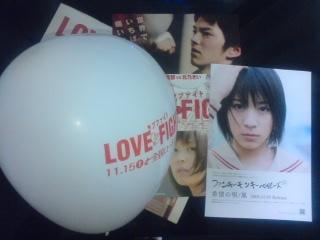 Love Fight2