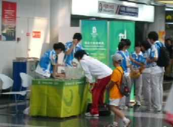 日本人選手