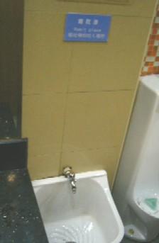 トイレにあった・・・