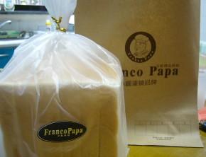 食パンフランコパパ