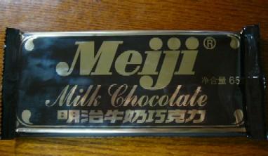 チョコレートは・・・