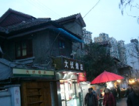 オールド上海