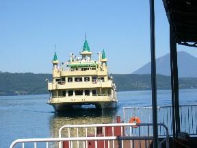 遊覧船、高い